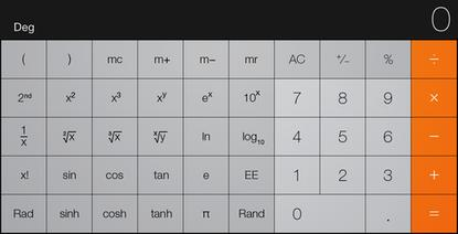 The scientific calculator gains several new functions in iOS 7.