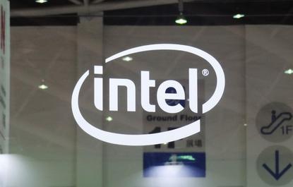 The Intel logo on display at Computex 2015 in Taipei
