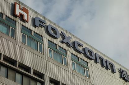 Foxconn headquarters in Taipei.