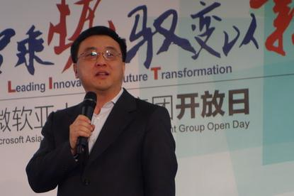 Microsoft VP Ya-Qin Zhang