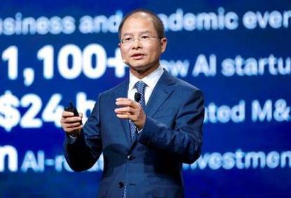Eric Xu (Huawei)