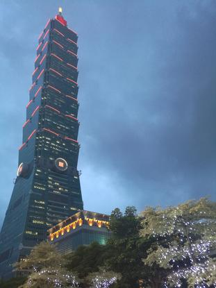 Taipei 101: the focal point of Taipei.