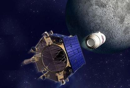 Illustration of NewSat's Jabiru-1 'next generation satellite'