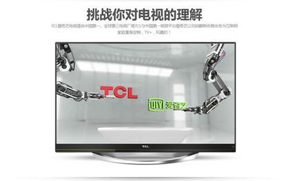 Baidu's iQiyi platform has launched a smart TV in China.