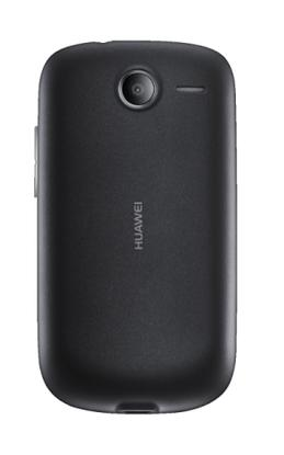 Features a 2.8-inch TFT capacitive touchscreen, 3.2megapixel camera and an optimal hardware speed of HSDPA 7.2Mbps