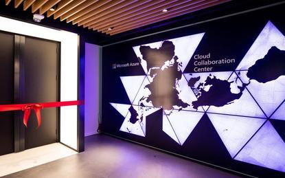 Azure Cloud Collaboration Centre