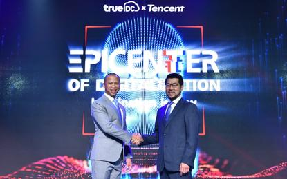 True IDC and Tencent collaborate to establish the first in-country interactive and AI-enabled cloud platform.