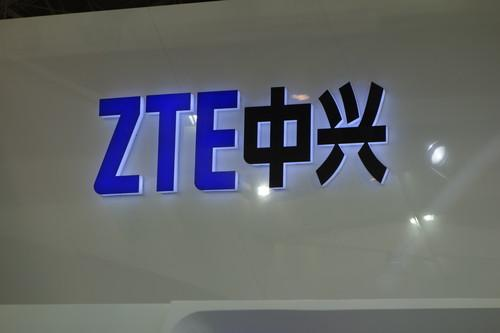 ZTE's brand name.