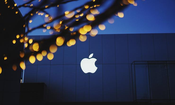 Apple's App Store To Host New Support For Cryptocurrencies
