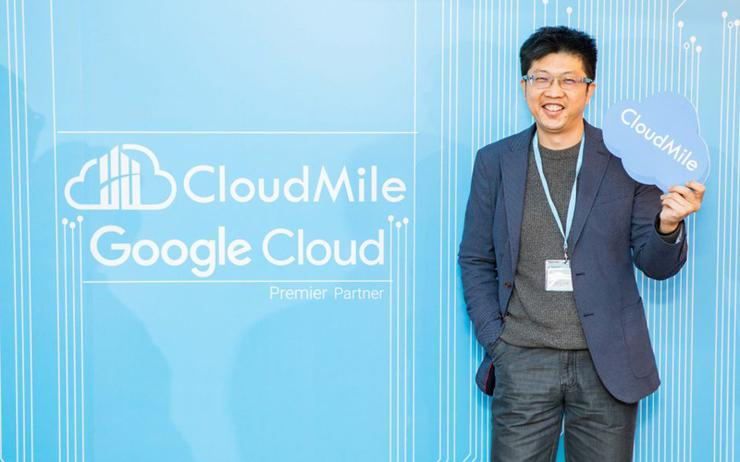 Spencer Liu (CloudMile)
