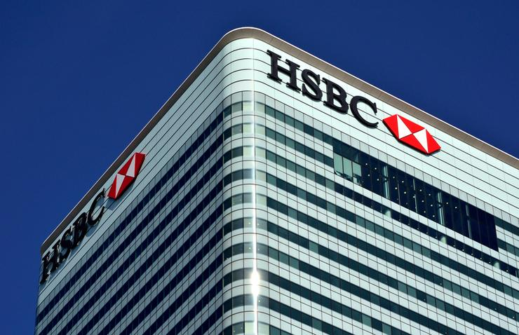 HSBC makes landmark blockchain transaction