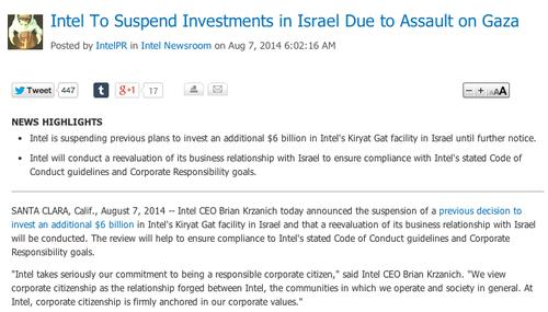 A hoax press release announcing Intel's plan to cancel an investment in israel