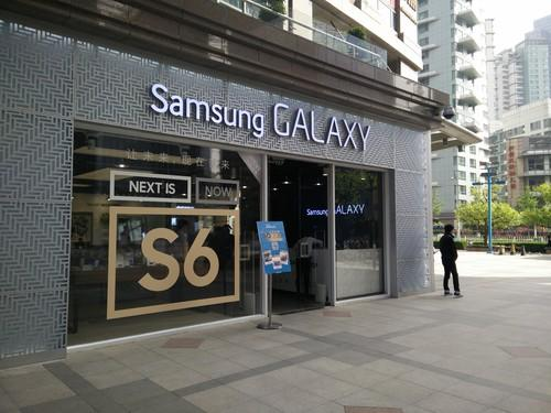 A Samsung store in Beijing, China during the Galaxy S6 launch in April, 2015.