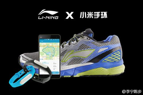 Li-Ning has struck a partnership relating to Xiaomi's fitness band.