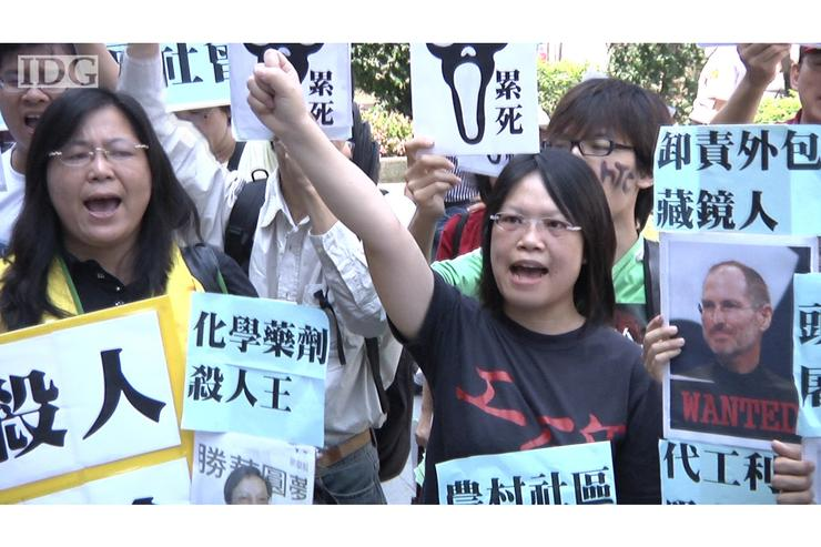 Demonstrators protest against tech companies outside the Computex IT trade show in Taipei on Tuesday, June 1, 2010