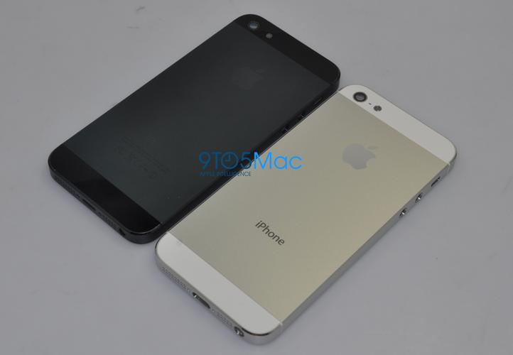 The new iPhone? (Image credit: 9To5Mac.com)