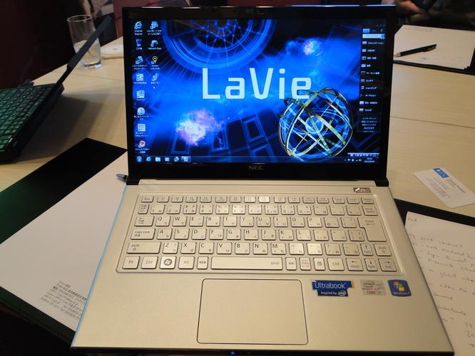 The Japan only Lavie 2 notebook by NEC which sports a compact design and magnesium alloy case