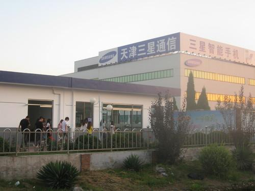 Workers entering a Samsung facility in the Micro-electronics Industrial Park in Tianjin, China.