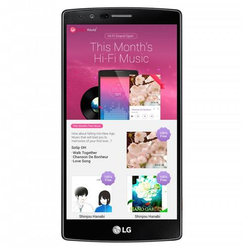 LG Electronics said August 13, 2015, it is launching a high-quality music download service that can be used with smartphones.