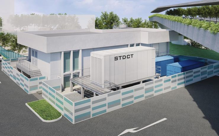 An artist's impression of the STDCT which will be housed on NUS' Kent Ridge campus