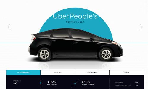 The People's Uber service in China can be a cheaper option over taxis.