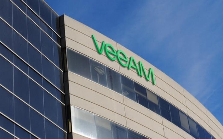 Veeam headquarters, Switzerland
