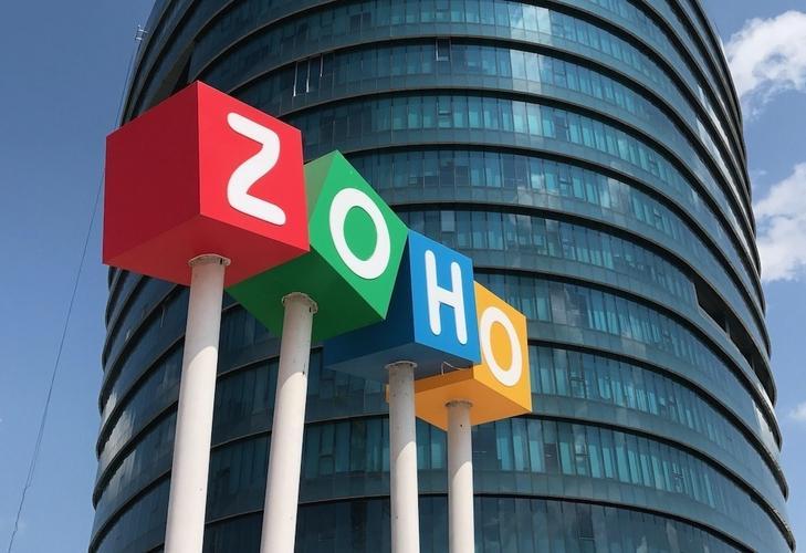 Zoho office in Chennai
