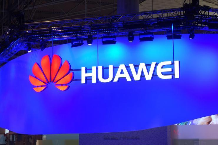Huawei unveils new database management system in bid to grow enterprise business