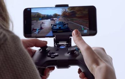 Microsoft's Project xCloud already streams games from the cloud, so a world where users stream a virtualised app doesn't seem that far-fetched. All with the appropriate subscription, of course