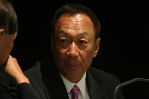 Terry Gou - Chairman, Foxconn Technology Group chairman