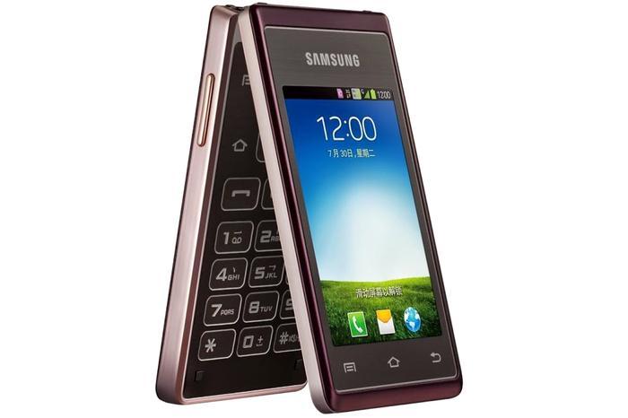 Samsung unveils dual-screen, quad-core flip-phone in China - ARN